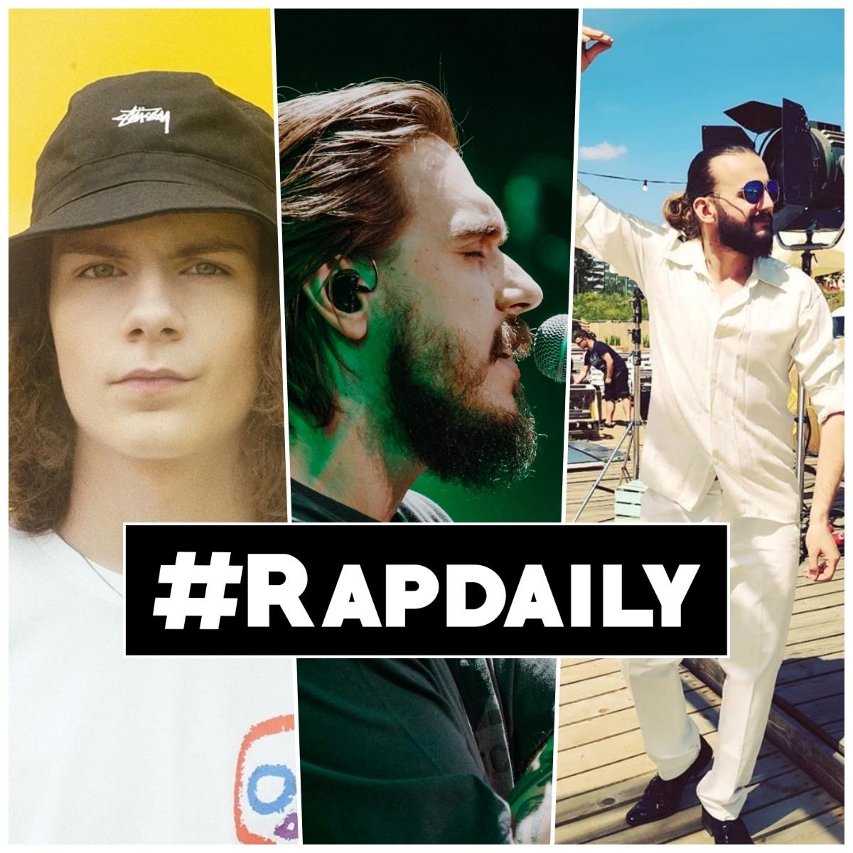 schafter i Żabson || Kękę || Miuosh || #RapDaily