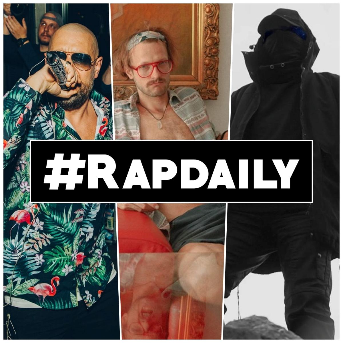 Adi Nowak | Trask | Tede | #RapDaily