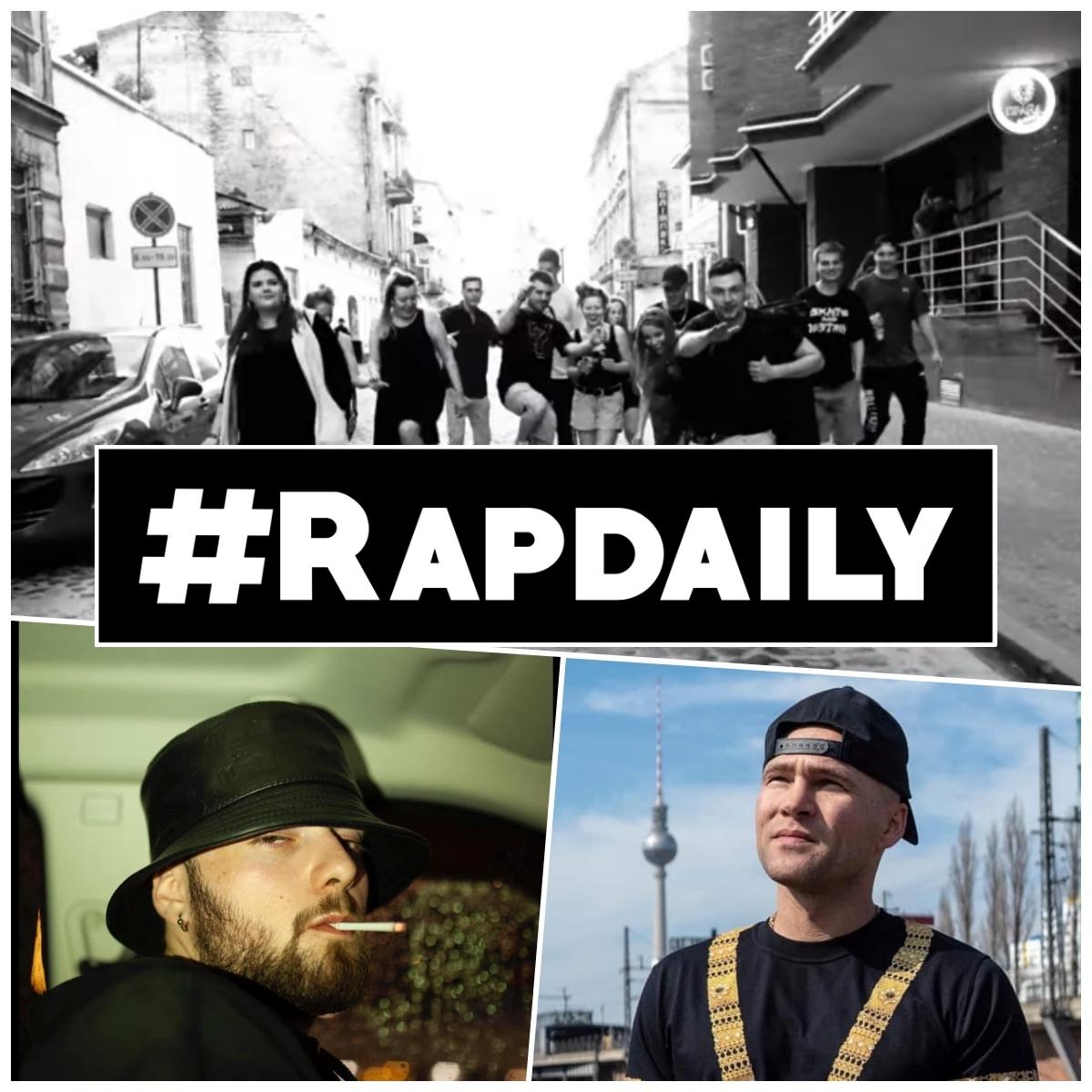 Bedoes & Lanek | WCK | Major SPZ || #RapDaily