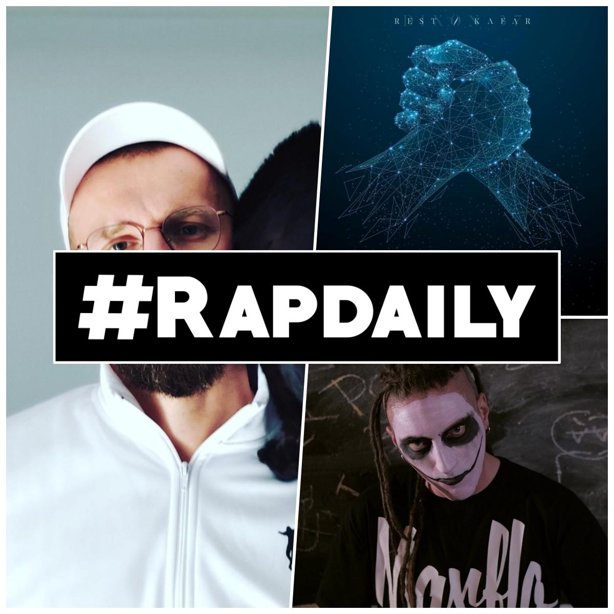 Kleszcz & DiNO | Kękę | Rest/Kafar || #RapDaily