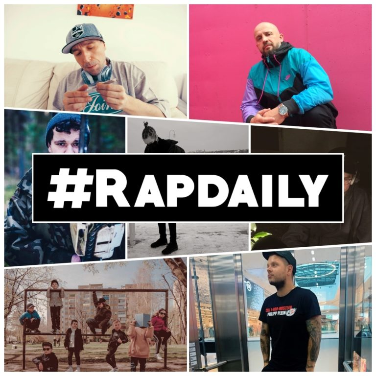WCK | Peja | Johnny Slim | Bambo The Smuggler | #RapDaily