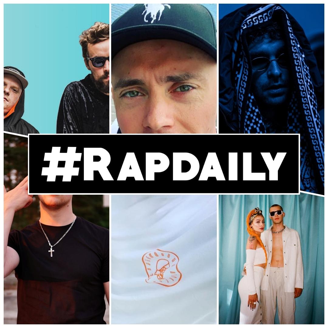 Szesnasty | Słoń | Żabson & Dziarma | Gedz | #RapDaily