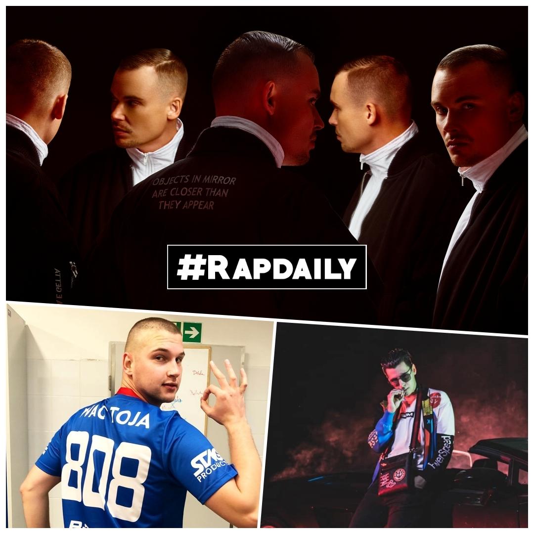 Hades prezentuje SMOG | Wac Toja & Matheo | White 2115 || #RapDaily