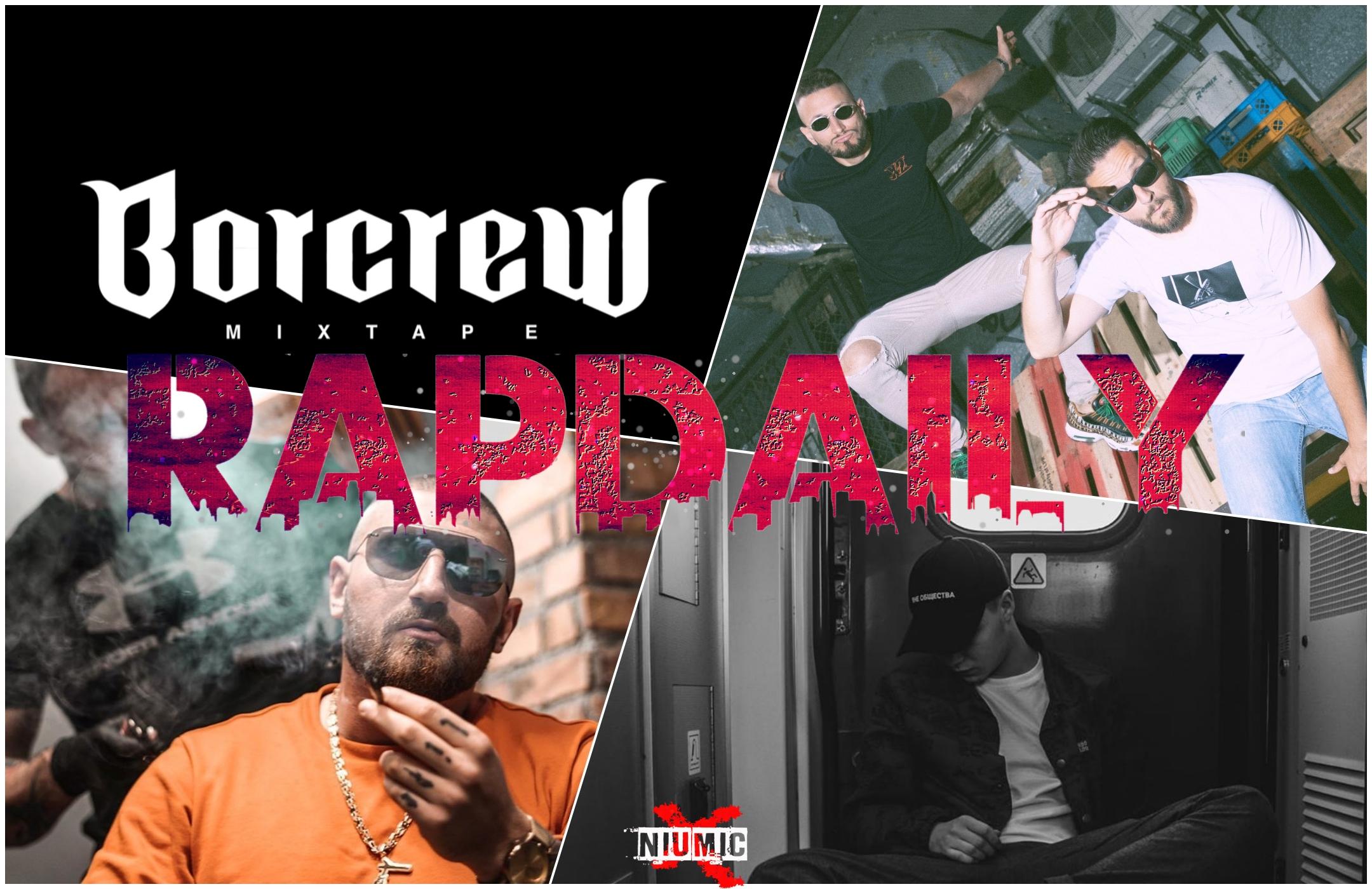 BorCrew Mixtape | Dwa Sławy | Przyłu | Kizo || #RapDaily