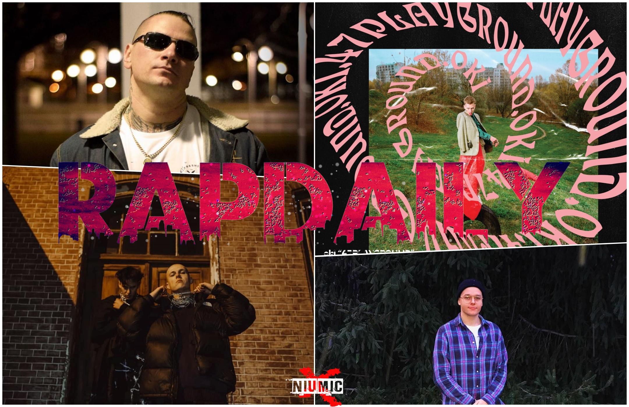 OKI wydał krążek | Szpaku z nowym numerem || #RapDaily