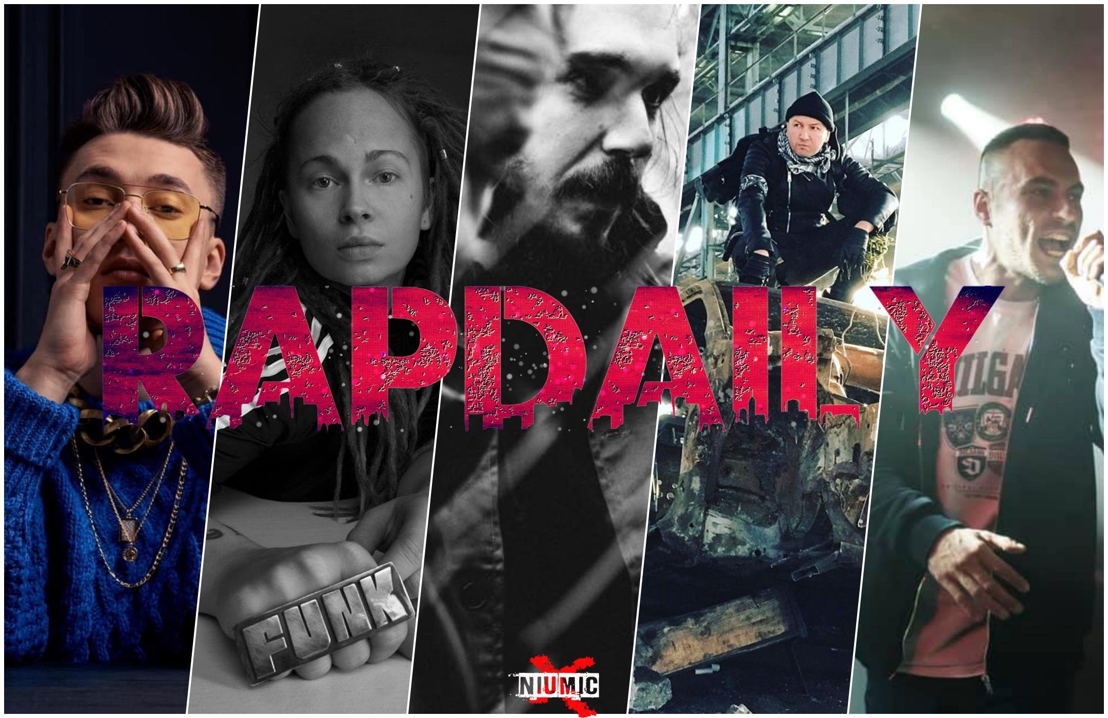 Gverilla | Miuosh | Ryfa | Cira x Kubik | #RapDaily