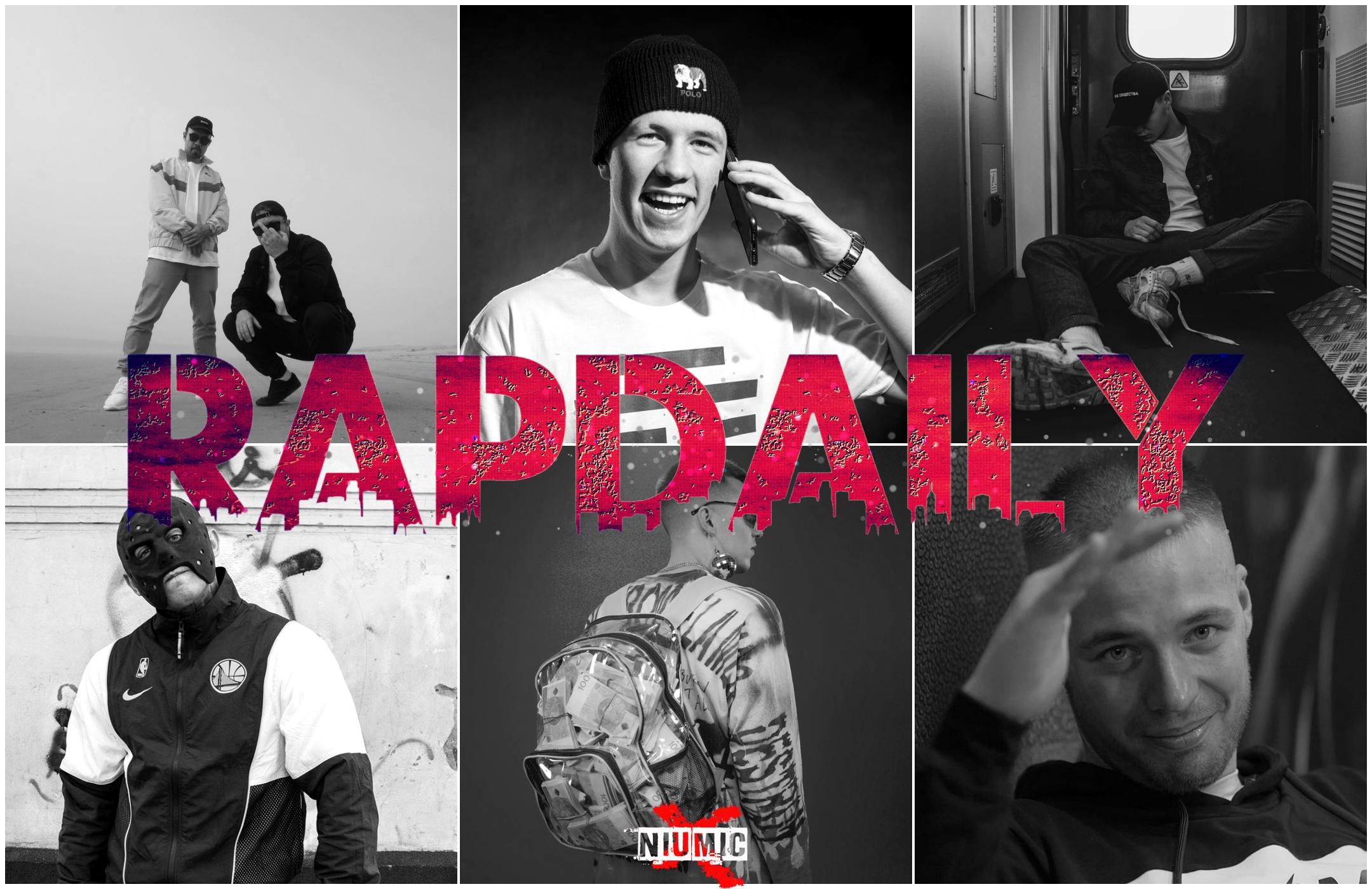 Pro8l3m z pierwszym singlem | Przyłu | KaeN || #RapDaily